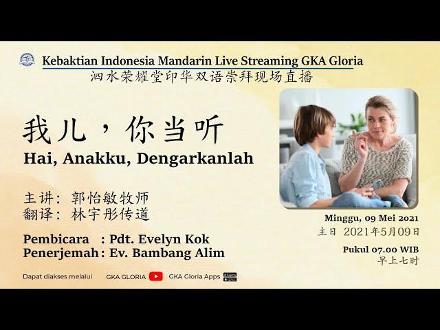 KU Live Streaming – HAI, ANAKKU, DENGARKANLAH – Pdt. Evelyn Kok - Ev. Bambang Alim
