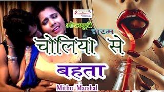 New 2016 Bhojpuri Hot & Sexy Songs