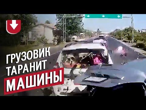 Жесткая авария: грузовик протаранил 6 легковых авто