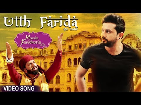 utth-farida-|-sardar-ali-|-baba-farid-|-roshan-prince,-sharan-kaur-|-munda-faridkotia-|-14th-jun