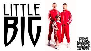 Pro Music Show- Little big [#1]