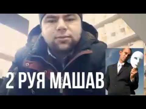 2 РУЯ МАШАВ-УМЕДИ РАХМАТ 2019