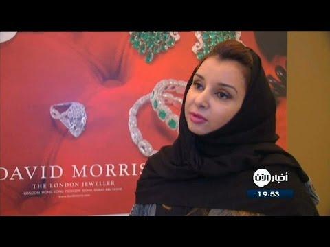 صالون للمجوهرات في الرياض يتنافس لجذب مشترين