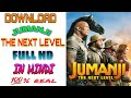 How to download jumanji the next level in hindi.  full hd