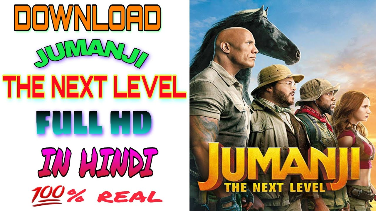 Download How to download jumanji the next level in hindi.  ||full hd ||