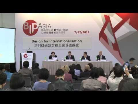 The Business of IP Asia: Hong Kong's BIP Asia 2012