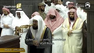 Download Video Tarawih Hari Pertama Mekkah Ramadan 1439 17 Mei 2018 | Sheikh Baleela ♥ ᴴᴰ MP3 3GP MP4