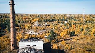 Енисейск-15 | Неизвестная Россия