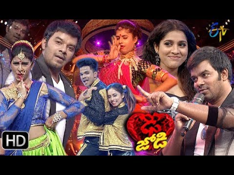 Dhee Jodi | 5th December 2018 | Full Episode | ETV Telugu