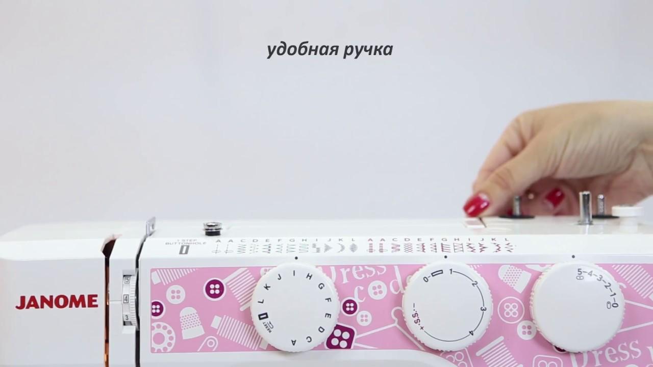 Послегарантийный ремонт машин pfaff, husqvarna, family, janome, silver. В наших сервисных центрах можно купить педали для швейных машин.