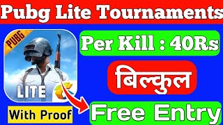 Best Pubg Lite Tournament App 2020 Free Entry | How to Earn Money by playing Pubg Without Entry fee