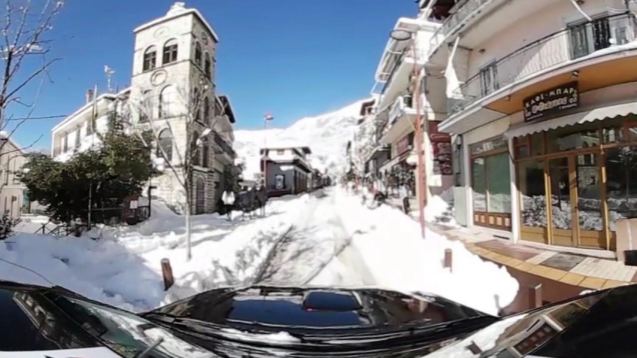 Αποτέλεσμα εικόνας για καρπενήσι χιονισμενο