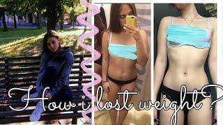 КАК ПОХУДЕТЬ БЕЗ ДИЕТ? Как похудеть к лету | Мой опыт -5 кг