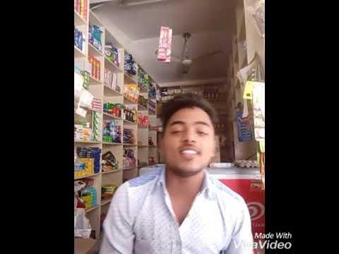 Ek Gau To Palo Re (Rap)  MD KD  🙏