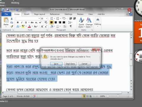 Unicode (Bangla)