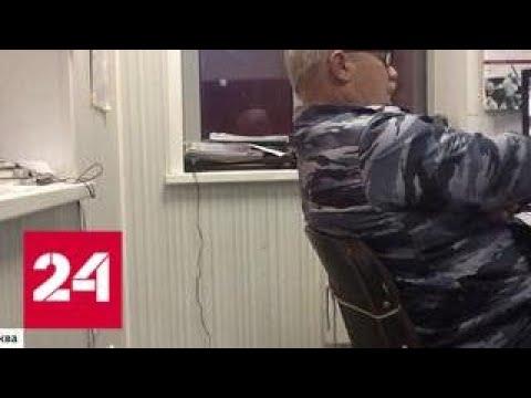 Проверка столичных ЧОПов: какие требования предъявляются к охранникам - Россия 24