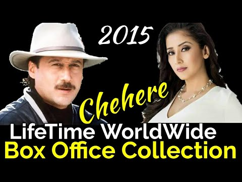 CHEHERE A Modern Day Classic 2015 Bollywood Movie LifeTime WorldWide Box Office Collection Songs