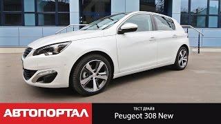 Тест-драйв Peugeot 308 New (новый Пежо 308 1.6T AT 150 л.с.)