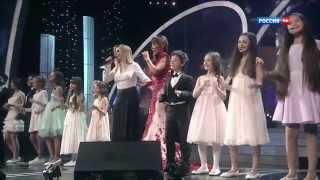 Lara Fabian, Sumi Jo и Хор Академии популярной музыки Игоря Крутого - Sons and Daugters