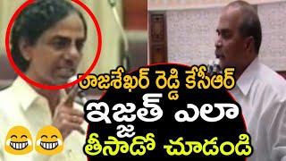 Rajashekar Reddy Makes Fun on KCR | Rajashekar ...