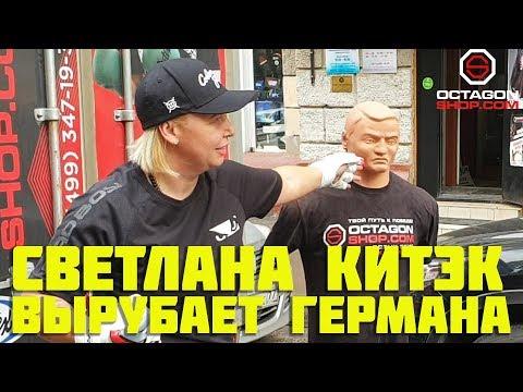 Сколько выбила Светлана Андреева на силомере-Германе?