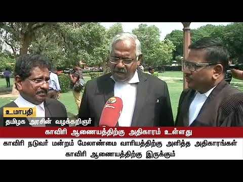 Cauvery Management Authority has all the Power, says advocate Umapathy | #Cauvery #CMA