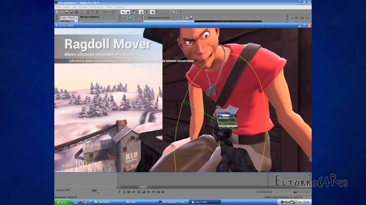 How i make gmod videos youtube ccuart Image collections