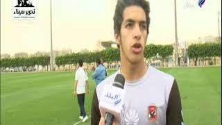 الاهلي يفوز علي الزمالك 3/0 دوري القطاعات