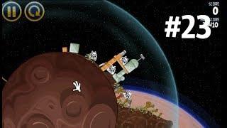 Игра ЭНГРИ БЕРДЗ ЗВЕЗДНЫЕ ВОЙНЫ Angry Birds Star Wars 23 серия Сложные уровни на 3 звезды