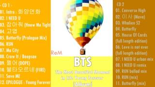 Bts The Most Beautiful Moment In Life Album Download Lagu