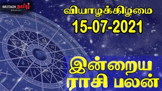 15/07/2021   Indraya Rasi Palan   Today Rasi Palan   Britain Tamil Bhakthi   இன்றைய ராசி பலன்