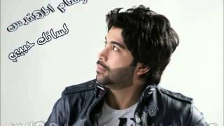 وسام المهندس   لسانك حبيبي طولان 2011   YouTube