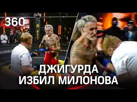 Виталия Милонова избили - не в шутку, а всерьёз. Депутат вышел на бой с Джигурдой