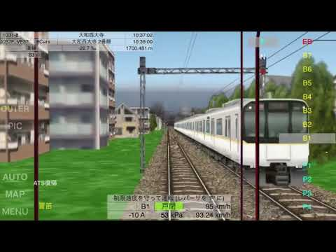 【t-3-2】 train drive ats3急行生駒発近鉄奈良行き