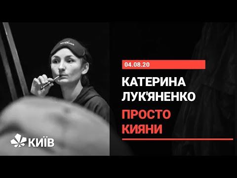 Катерина Лук'яненко - режисер-постановник київського академічного театру ляльок