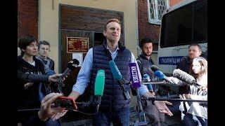 Суд над Алексеем Навальным по акции 5 мая