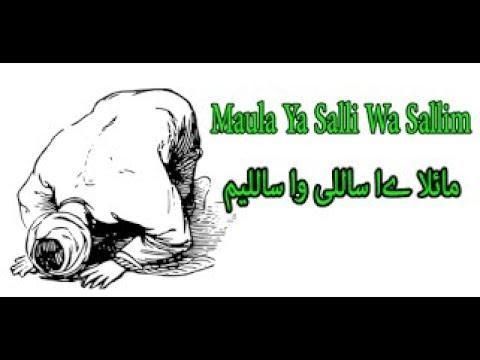 maula-ya-salli-wa-sallim-beautiful-nasheed