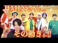 BTS 방탄소년단 'Butter Cooler Remix' Official MVをREACTION!
