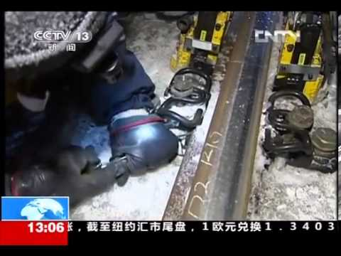GEDO trolley on Chinese cable news