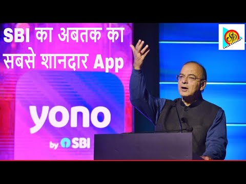 All New SBI YONO App in Hindi