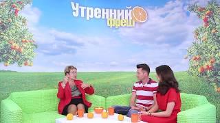 Чем занять ребёнка в каникулы? Быстрые способы изучения английского Языка в Ярославле.