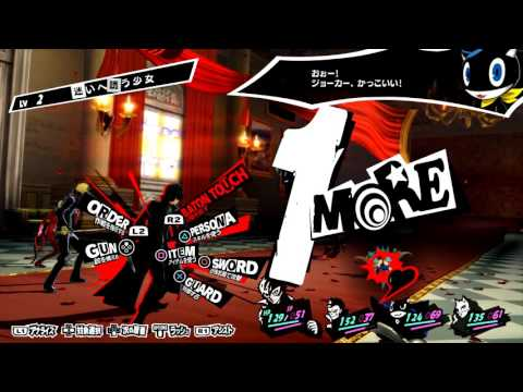 Good evening. Here is a Persona 5 combat trailer. If there's a cooler UI out there, I haven't seen i