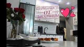 """Кухня на заказ. Обзор! Кухонный гарнитур """"Ирина"""" в современном стиле в Калининграде"""