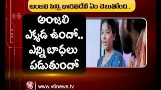 Heroine Actress Anjali Missing Case