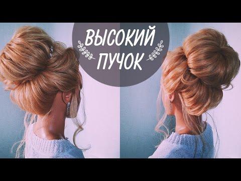 Простые прически на средние волосы своими руками