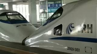 坐高鐵上廈門  ( 東涌綫 -- 西九龍 -- 廈門北站 -- 西九龍 )