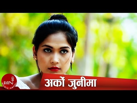 New Hit Modern Song || Arko Junima by Pramod Kharel