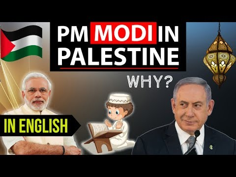 (English) Palestine and Oman tour of Narendra Modi -  Current Affairs 2018