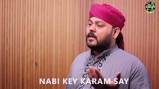 Muhammad Hanif Attari - Nabi K Karam Se - New Naat 2018 - Safa Islamic