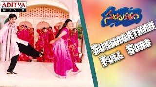 Suswagatham Full Song ll Suswagatham Movie ll  Pawan Kalyan, Devayani